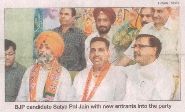 BJP candidate Satya Pal Jain with new entrants into the party