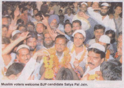 Muslim voters welcome BJP candidate Satya Pal Jain