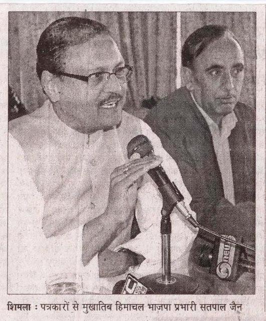 शिमला: पत्रकारों से मुखातिव हिमाचल भाजपा प्रभारी सतपाल जैन