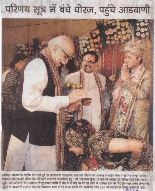 भाजपा के राष्ट्रिय नेता एवम पूर्व उपप्रधानमंत्री लालकृष्ण आडवानी रविवार को भाजपा के वरिष्ठ नेता व् चंडीगढ़ के पूर्व सांसद सत्यपाल जैन के बेटे धीरज जैन की शादी समारोह में शामिल हुए।