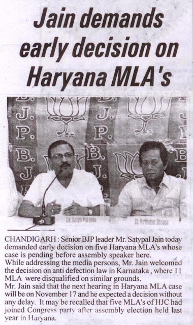 Satya Pal Jain demands early decision on Haryana MLA's