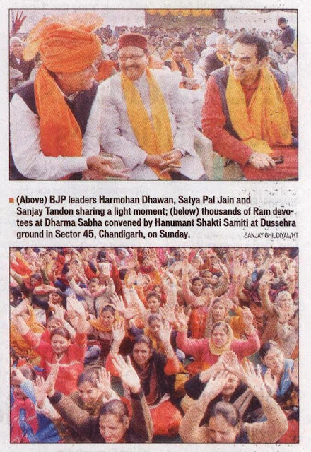 BJP leaders Harmohan Dhawan, Satya Pal Jain and Sanjay Tandon sharing a light moment; thousands of Ram devotees at Dharma Sabha convened by Hanumant Shakti Samiti at Dussehra ground in Sector 45, Chandigarh, on Sunday