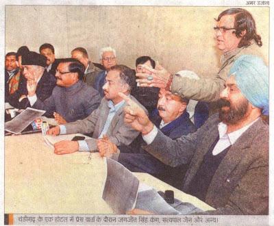 चंडीगढ़ के होटल में प्रेस वार्ता के दौरान जगजीत सिंह कंग, सत्यपाल जैन और अन्य