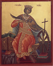 Sf. Ecaterina