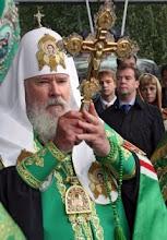 Patriarhul Rusiei Alexei al II-lea