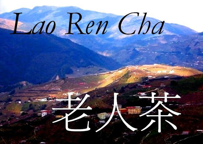 Lao Ren Cha - 