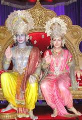 श्री राम और मां जानकी जी