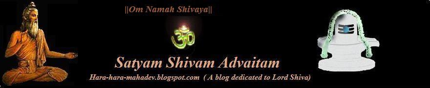 Satyam Sivam Advaitam