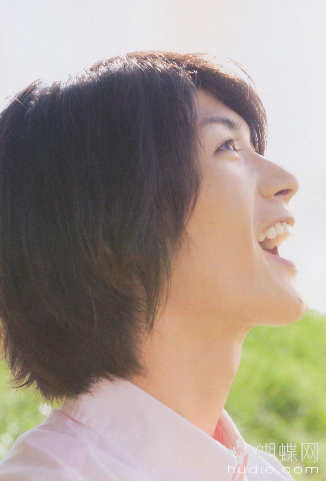 Miura Haruma 1+(23)