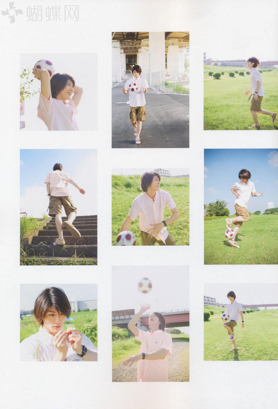 Miura Haruma 1+(24)