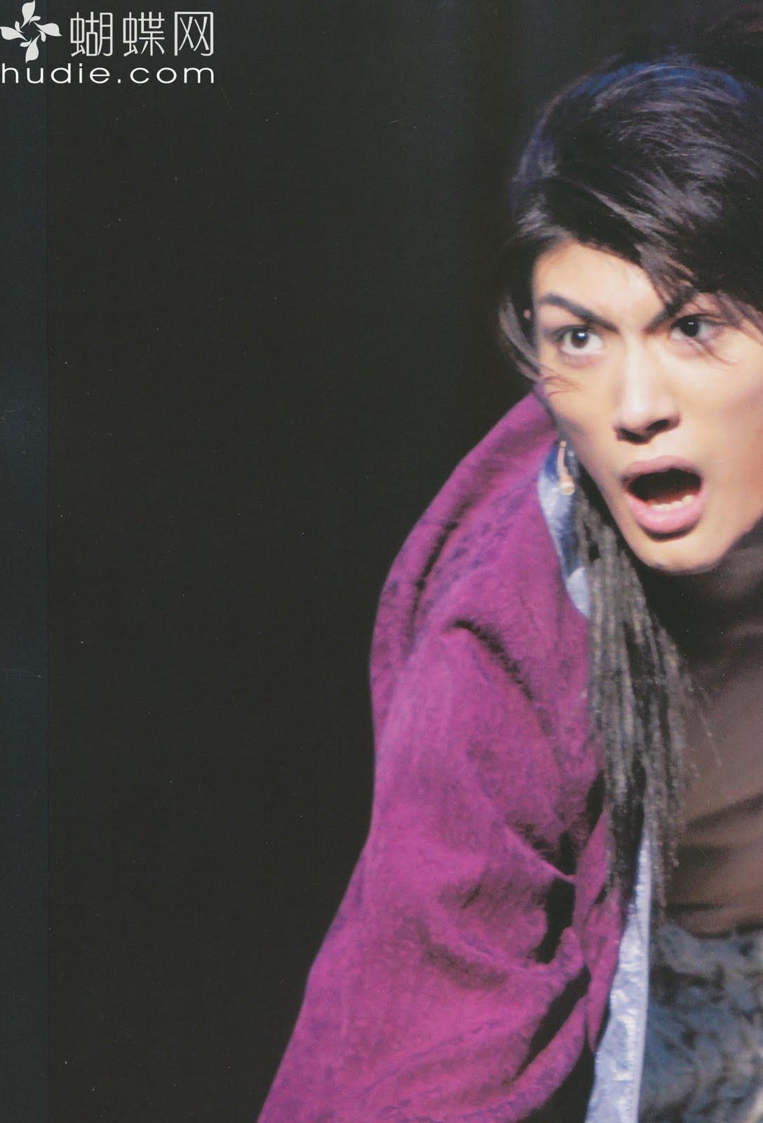 Miura Haruma 1+(16)