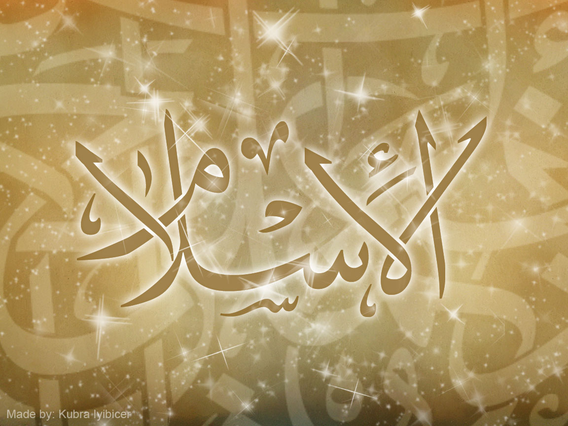 http://3.bp.blogspot.com/_qGgBm_B7T-c/TK_dw2Xdg9I/AAAAAAAAAEo/bIsdZpzQnIQ/s1600/Finally_Islam_wallpaper_brown__by_kiyibicer.jpg