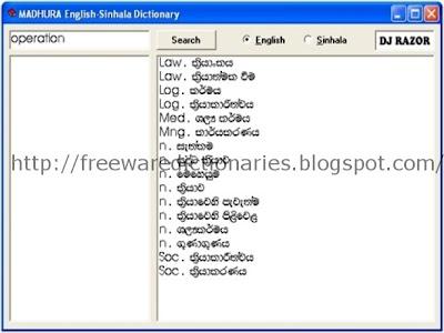 madura english sinhala dictionary software downloads