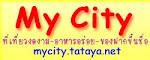 My City แนะนำปลาสาละวิน