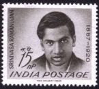 Sirinivasa Ramanujan