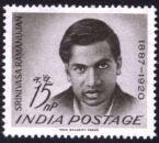 Sirinivasa Ramanujan