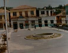 Πλατεία Βαλύρας
