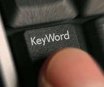 SEO y Keywords