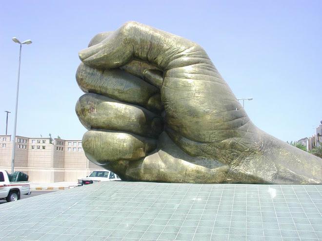 ميدان القبضة بشارع الأمير سلطان