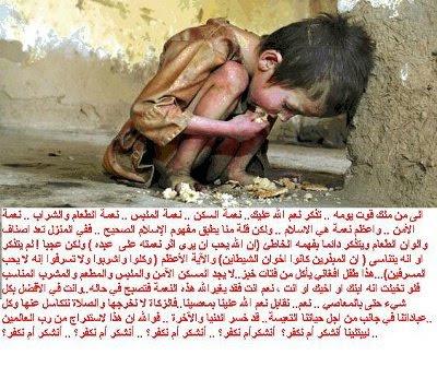 صور مقززة ومرعبة لام تاكل ابنها  12