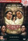 watch filipino bold movies pinoy tagalog Scaregivers
