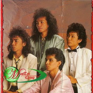 Gersang - Sunyi MP3