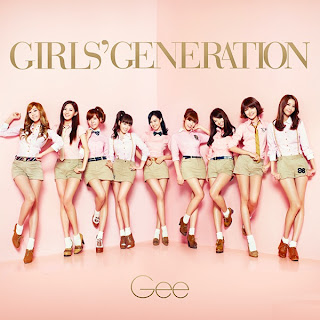 Girls' Generation - Gee Lyrics