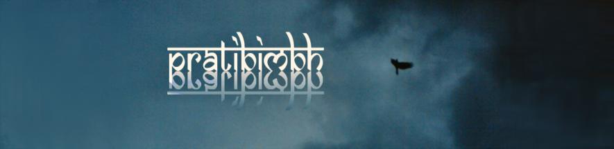 Pratibimbh