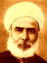 الأستاذ الإمام والإمام الأستاذ الشيخ محمد عبده
