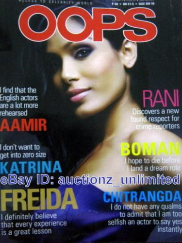 Freida Pinto On Oops Magazine Cover February 2011