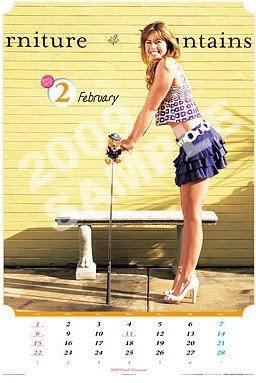 2009 paula creamer calendar