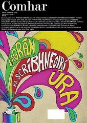 COMHAR: Eagrán na Scríbhneoirí Úra (Meán Fómhair 2010)
