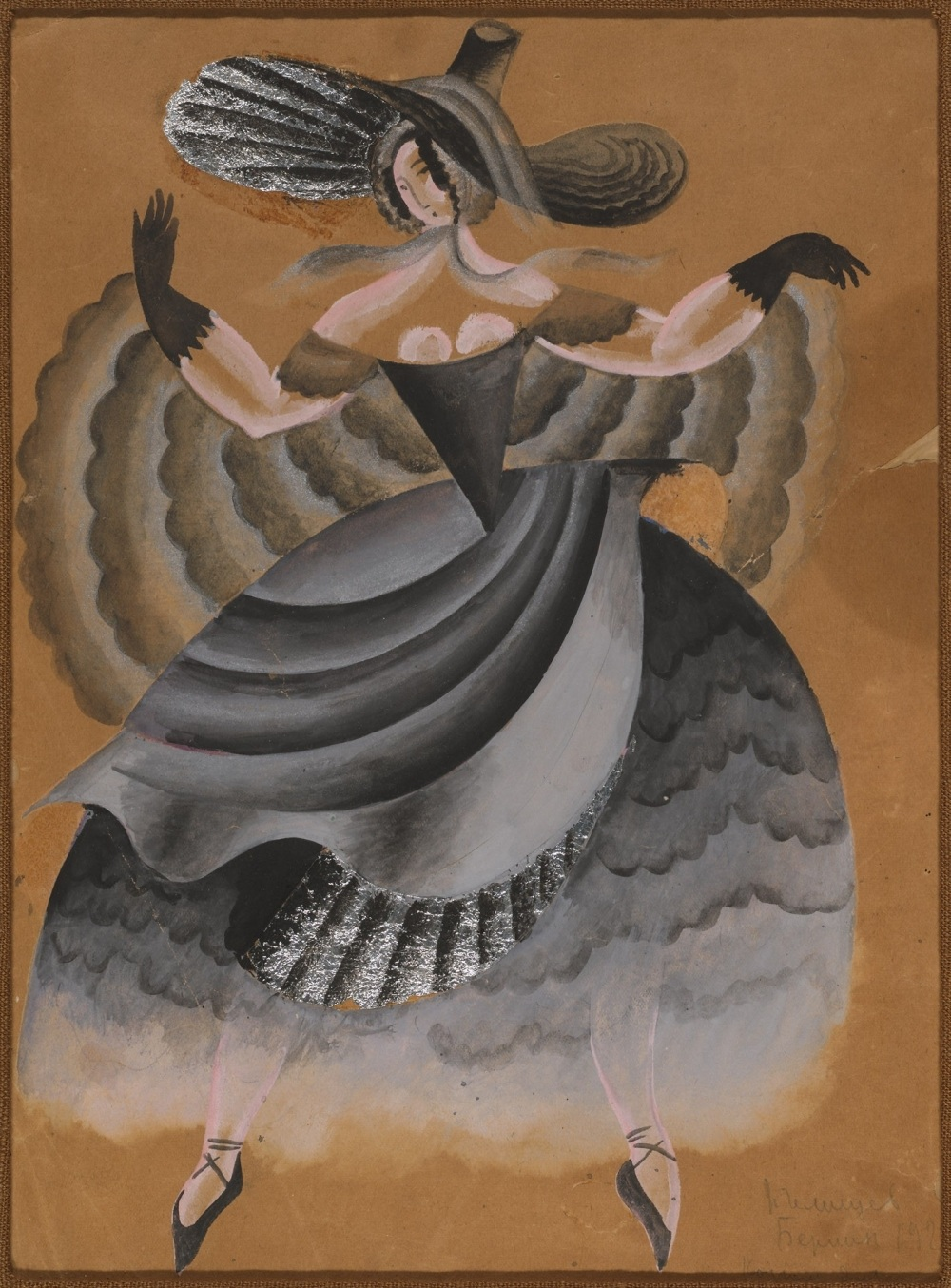 La Valse: costume design for Vera Karalli