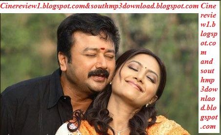 guppy malayalam movie songs download kuttyweb