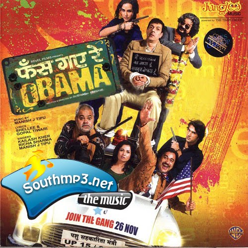 Phas Gaye Re Obama (HD) - Part   - Bollywood's Best ...