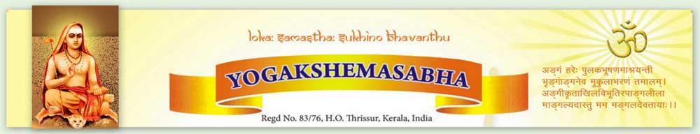 Yogakshemasabha