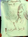 أوقفوا التحرش ---- تصوير صديقتي سهام شوادة المحررة بالأهالي