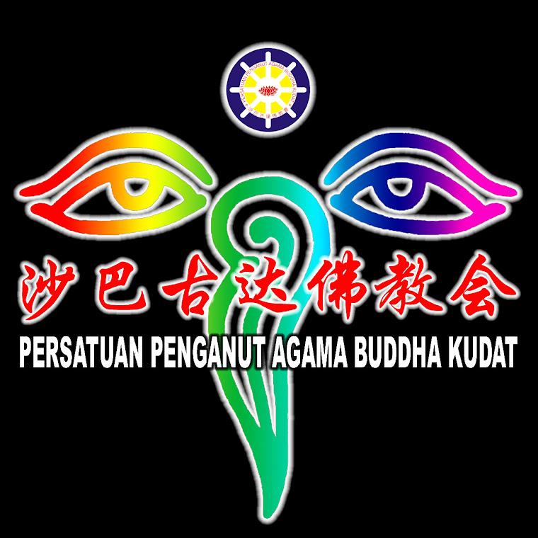 沙巴古达佛教会