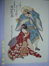 8.Samurai  19x27,5cm