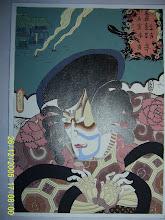 15.Samurai  15x21,5cm