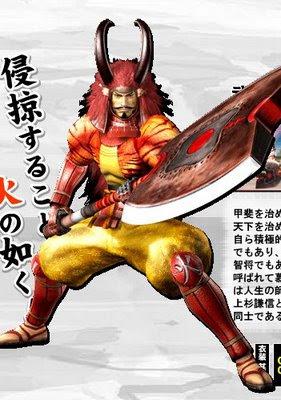 [GUÍA] ¿Eres principiante en sengoku basara? ¡ENTRA AQUÍ!  Takeda_shingen