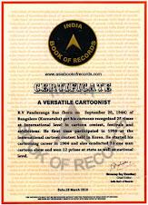ವ್ಯಂಗ್ಯಚಿತ್ರ ಕ್ಷೇತ್ರ ದಲ್ಲಿನ ಸಾಧನೆ- ರಾಷ್ಟ್ರೀಯ ದಾಖಲೆ
