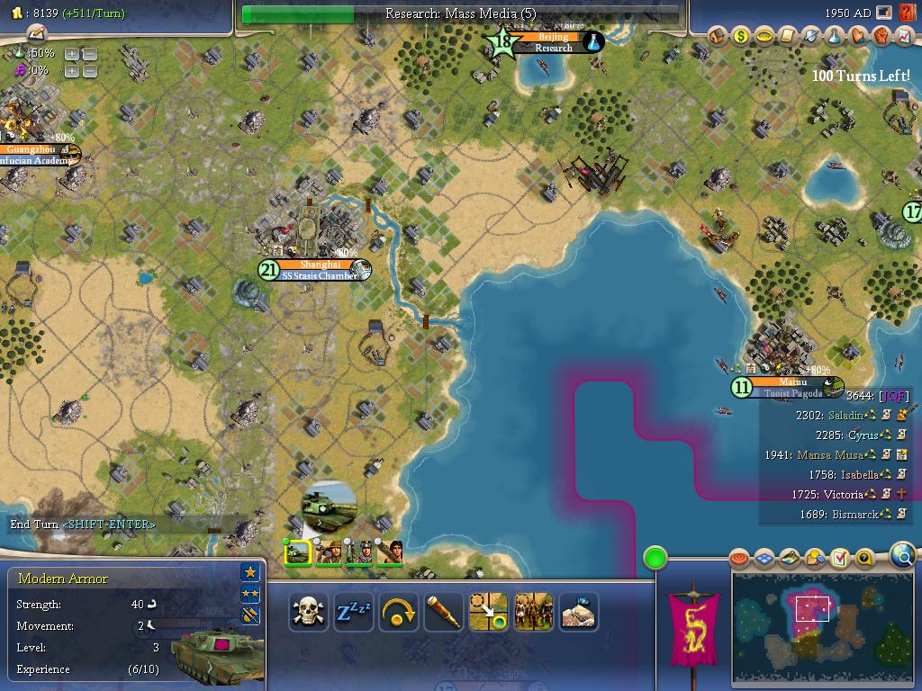 Download Free Games Compressed For Pc: civilization 4 Download