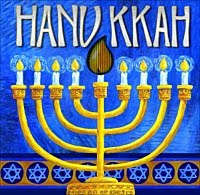 hanukkah%2Bani motion Holiday חי Notes