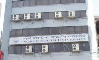 North South University New Campus