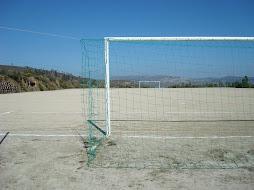 Campo do Primeirinho