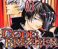 Komik manga code breaker shounen manga code breaker