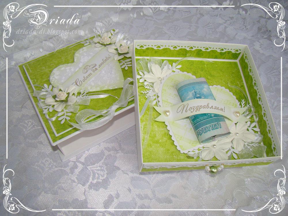 Денежный подарок к свадьбе оформление 159