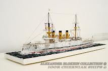 """Battleship """"Oslyabya"""", 1896"""