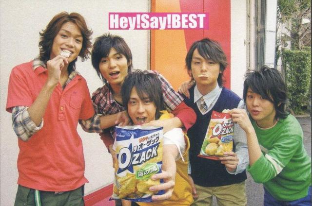 Groupe : Hey! Say! JUMP 20081126171846